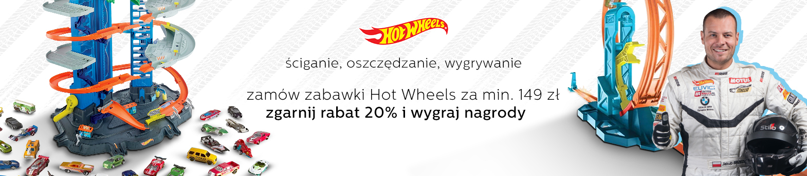 Hot Wheels® -20%