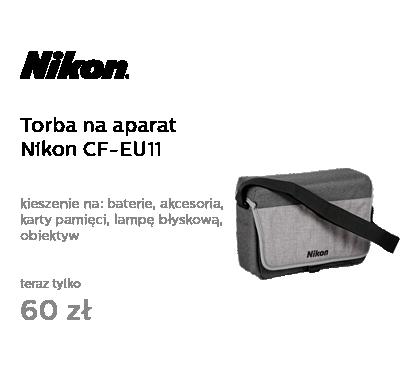 Nikon CF-EU11