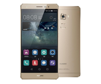 Huawei Mate S Premium 128 GB Luxurious Gold 300zł taniej