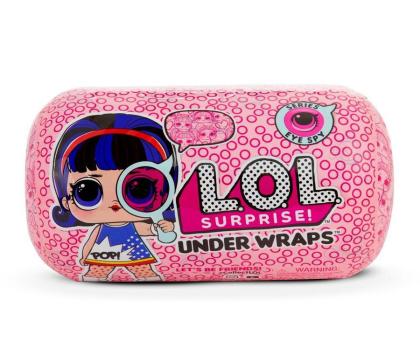 MGA Entertainment L.O.L Surprise Innovation Under Wraps Eye Spy-451386 - Zdjęcie 1