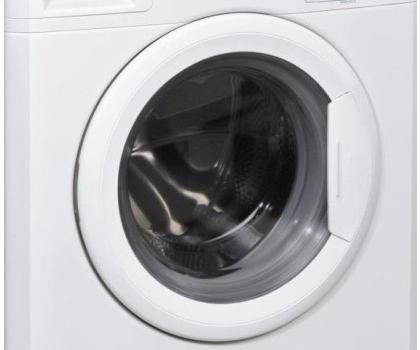 Whirlpool AWO/C61200 biała-300638 - Zdjęcie 4