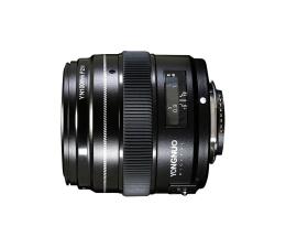 Obiektywy stałoogniskowy Yongnuo YN 100mm f2.0 do Nikon