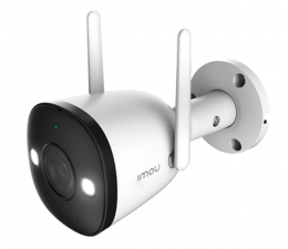 Inteligentna kamera Imou Bullet 2 1080P Full Color IP67
