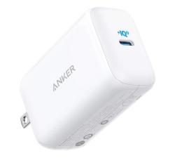 Zasilacz do laptopa Anker PowerPort III 65W - USB-C (uniwersalne wtyczki)