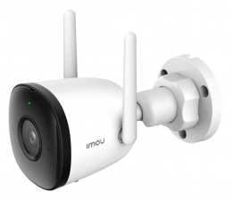 Inteligentna kamera Imou Bullet 2C 4MP 1440p IP67 IR30m zew.