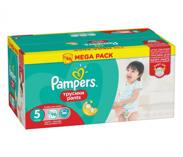 Pampers Pieluchomajtki Active Baby 5 Junior 11-18kg  96szt - 258030 - zdjęcie 3
