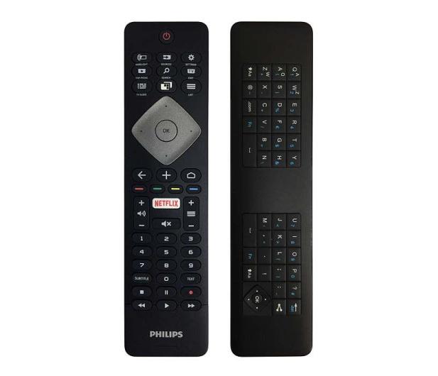 Philips 55PUS7502  - 401631 - zdjęcie 3