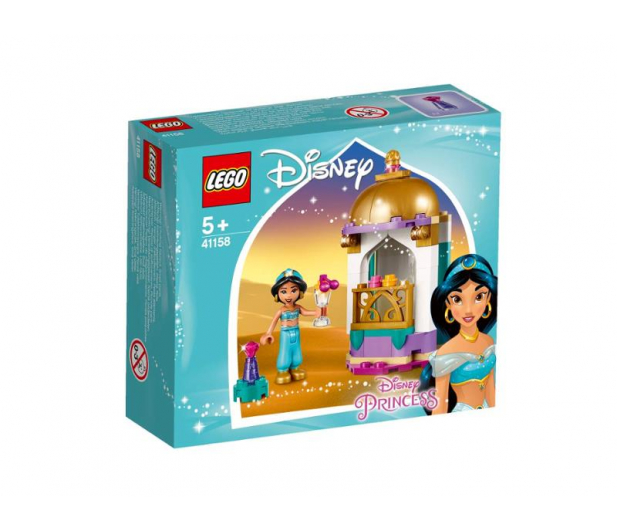 LEGO Disney Princess Wieżyczka Dżasminy - 467557 - zdjęcie