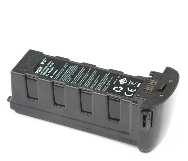 Hubsan Bateria do Zino Pro - 596623 - zdjęcie