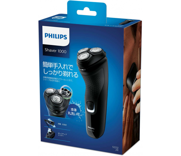 Philips S1232/41 Series 1000 - 544746 - zdjęcie 3