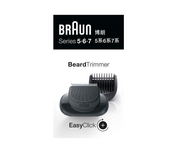 Braun EasyClick Nakladka trymera do brody - 578647 - zdjęcie