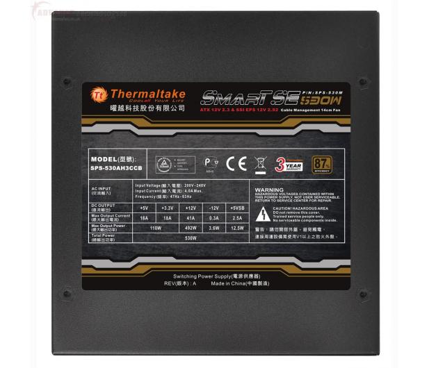 Thermaltake SMART SE 530W 80 Plus Bronze - 215914 - zdjęcie 3