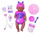 Zapf Creation Baby Born Lalka interaktywna etniczna (4001167824382)