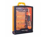 Digitalbox Tool.box DBTB-8100 (DBTB-8100)