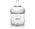 Philips Avent Butelka Do Karmienia NATURAL 125ml 0m+ (SCF690/17)