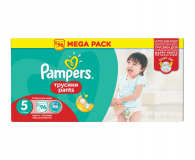 Pampers Pieluchomajtki Active Baby 5 Junior 11-18kg  96szt - 258030 - zdjęcie 1