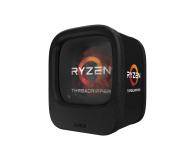 AMD Ryzen Threadripper 1920X - 377388 - zdjęcie 1