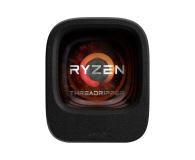 AMD Ryzen Threadripper 1920X - 377388 - zdjęcie 2