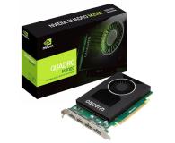 PNY NVIDIA Quadro M2000 4GB GDDR5 - 383018 - zdjęcie 1