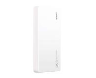 Huawei Power Bank CP125 12000mAh SuperCharge 40W White - 508356 - zdjęcie 3