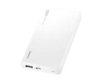 Huawei Power Bank CP125 12000mAh SuperCharge 40W White - 508356 - zdjęcie 4