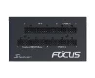 Seasonic Focus GX 650W 80 Plus Gold  - 514790 - zdjęcie 5