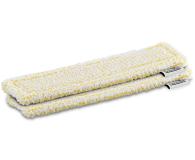 Karcher Pad z mikrofibry do WV żółty (wewnątrz) - 553615 - zdjęcie 1