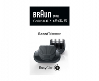 Braun EasyClick Nakladka trymera do brody - 578647 - zdjęcie 1